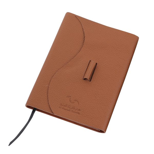 Notebook With Pen Holder LG255 Brown