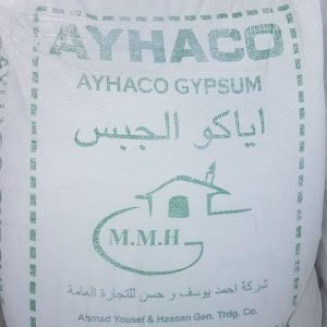 GYPM PDR AYHACO GR25